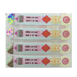 Customized laser anti-counterfeiting label Laser anti-counterfeiting label Customized anti-counterfeiting code paper label