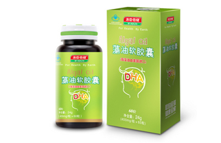 Huaxin anti-counterfeiting health products anti-counterfeiting labels